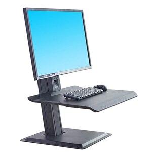 Image 2 - NB ST15 190 cm Công Thái Học Máy Tính Ngồi Đứng Máy Trạm 22 32 inch Gắn Chân Đế với Bàn Phím Đĩa Laptop chân Đế để bàn