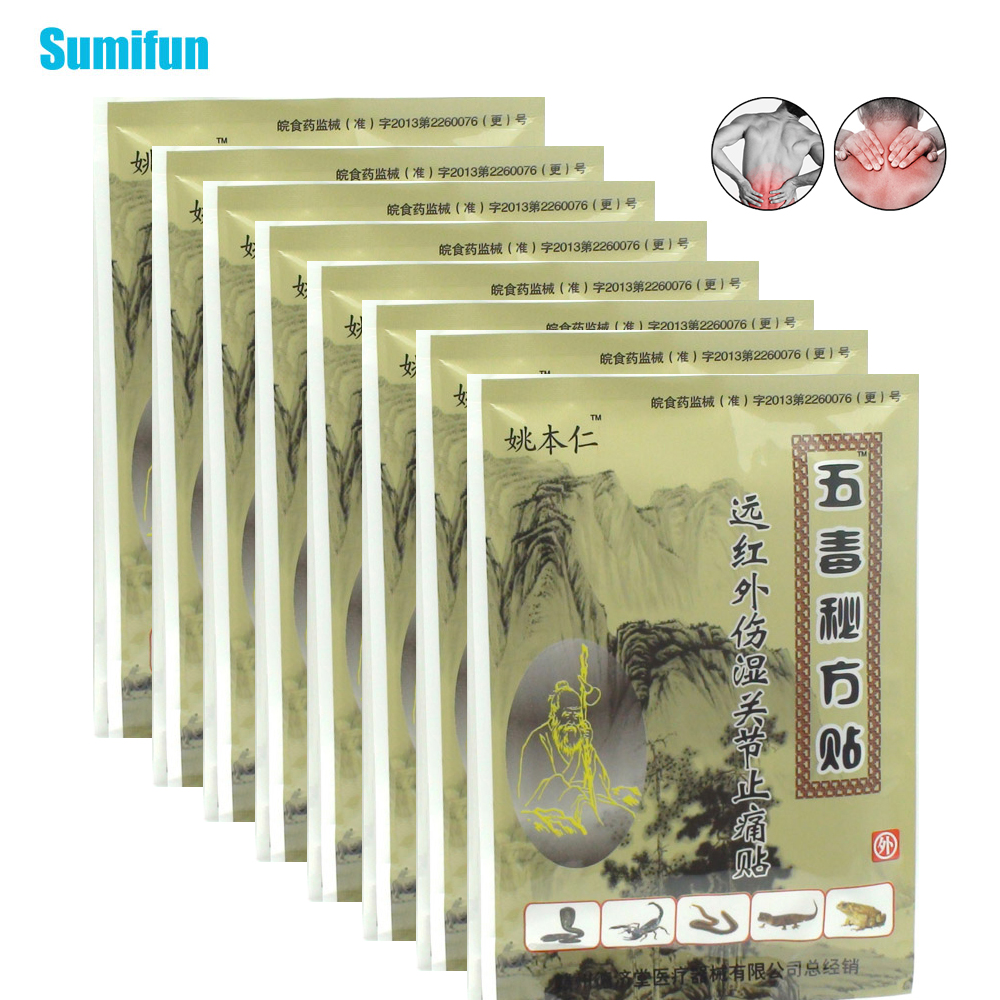 64Pcs Arthritis Lumbar Treatment Capsicum Patch Joint Pain Relief Killer Body Back Chinese Herbal Medical Plaster C505