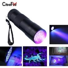Уф-фонарик уф-фиолетовый алюминия светодиодных фонарик свет лампы мини портативный