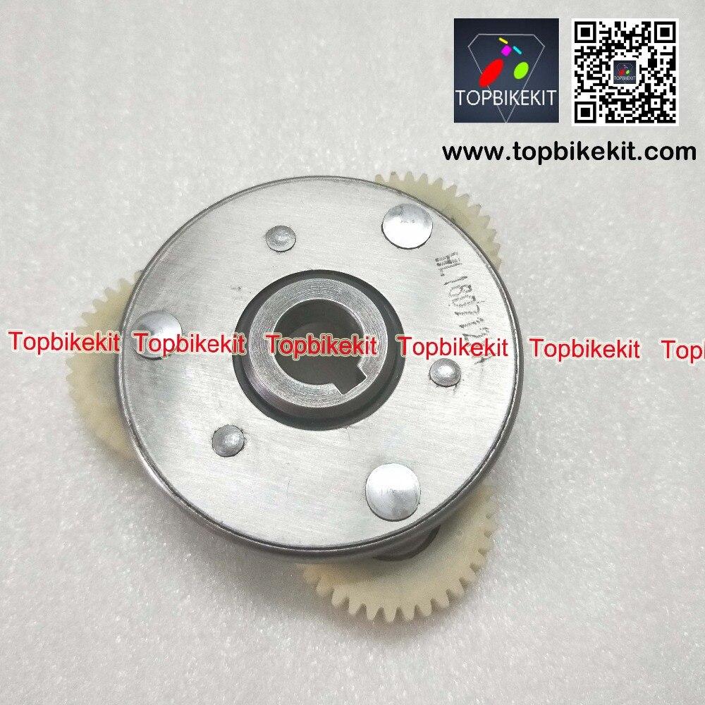 TSDZ2 gear Tongsheng motor gear For TSDZ2 Mid Drive Motor TSDZ2 Part gear shaft