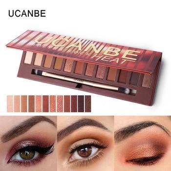 Glitter-Eye-Shadow-Makeup-Palette-Shimmer-Powder-Smoky