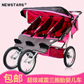 Newstars SA Triple Jogging Stroller, Red Pink Color,EN Was Approved