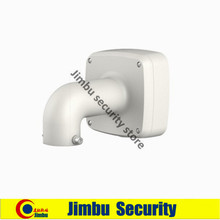 Free Shipping Dahua Water-proof Wall Mount Bracket PFB302S CCTV Camera Bracket PFB302S