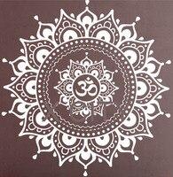 Mandala Pattern Wall Decal Vinyl Art Sticker Yoga Lotus Meditation Home Decor Mural Black White