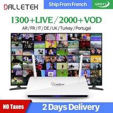 Arabic IPTV Box Leadcool Smart TV 1 Year QHDTV Subscription 1300 Channels Europe French UK
