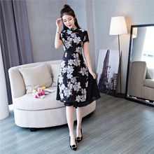 Shanghai Story New Arrival Aodai Vietnam Cheongsam Dress For Women Traditional Clothing Floral ao dai