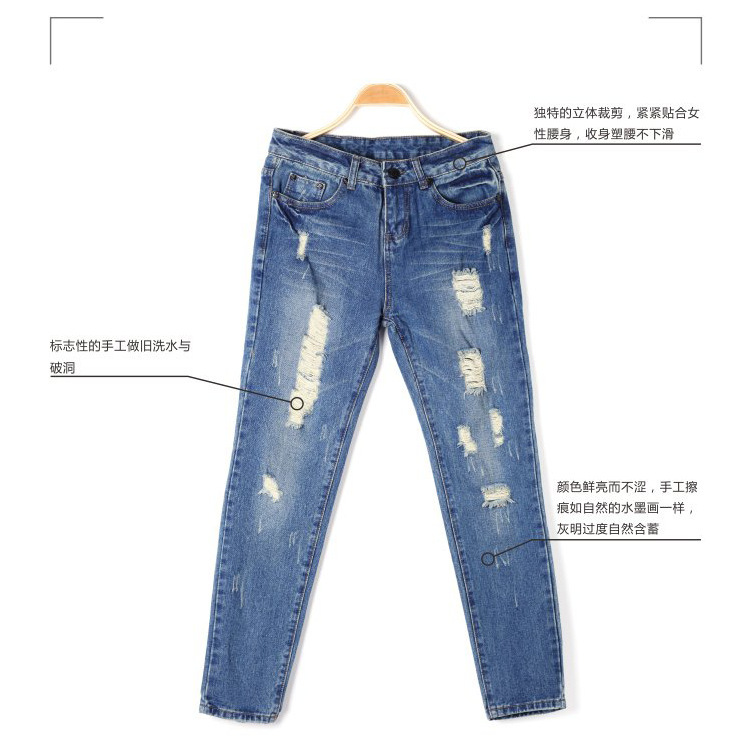 Online Shop New Arrival 2014 Women ROUGH JEANS boyfriend baggy