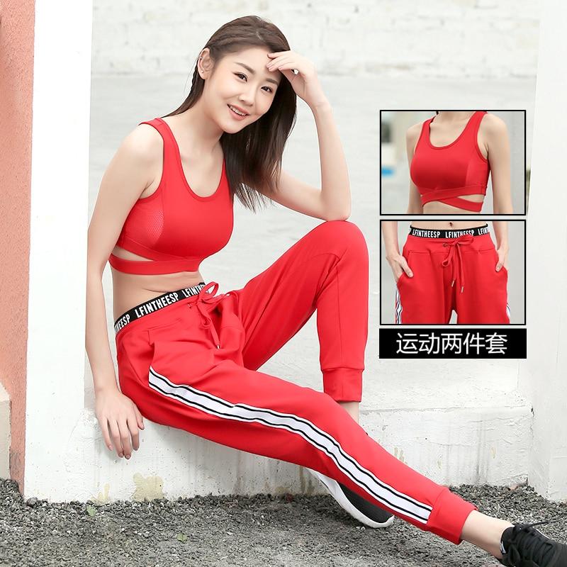 JINXIUSHIRT Sport Clothes For Women Sport Suit Vest Sexy Sport Bra Enzirme Sutyeni Pants Trousers Set Running Yoga Gym Fitness