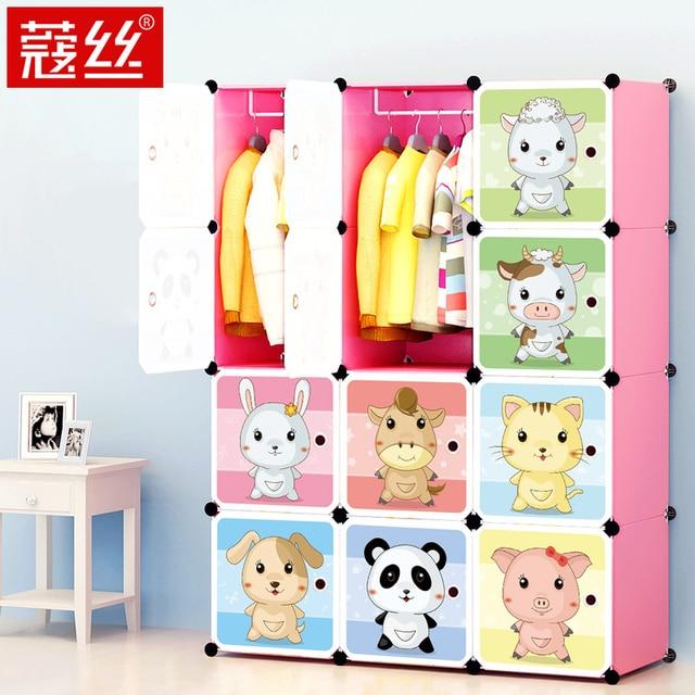 Exceptionnel Kou Wire Closet Cartoon Plastic Kou Silk Baby Baby Wardrobe Storage  Cabinets Assembled Child Wardrobe Closet