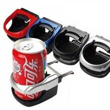 Универсальный автомобильный держатель для бутылки для напитков, многоцветные держатели для напитков, высокое качество для mersedes ml w212 w210 N