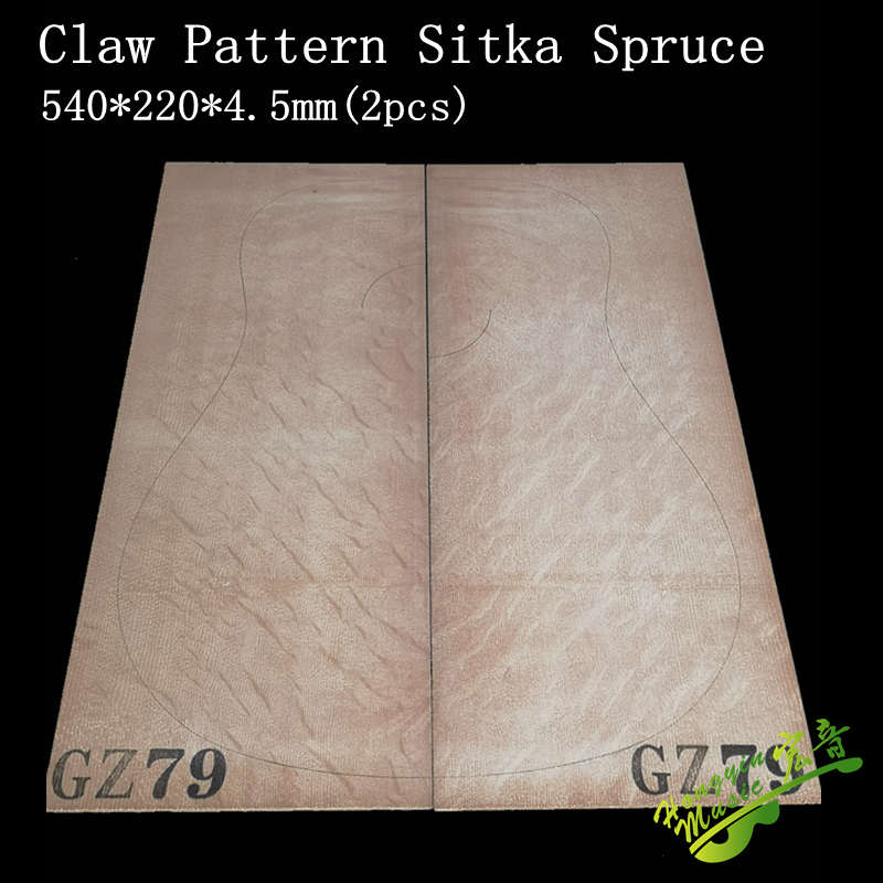 1SET AAA Claw Pattern Sitka Spruce Solid Wood Guitar Panel Guitar Making Material Guitar Maintenance Material 540*220*4.5mm