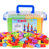 Kindergarten early education to assemble plug in blocks childrens educational toys Creative Bricks interesting  Safety