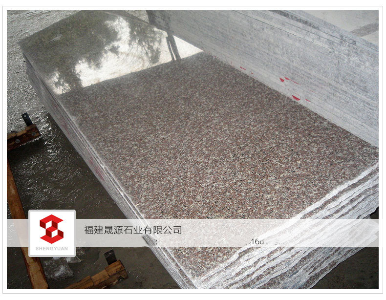 Red Fire Granite : Free shipping fujian factory direct export g lichee
