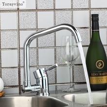 Torayvino Стиль Кухня кран Chrome полированной бортике одной ручкой горячая холодная вода красивые видных Кухня кран