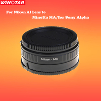 Camera Lens Mount Adapter with Optical Glass for Nikon AI Lens to Minolta MA/for Sony Alpha Mount Adapter Ring Infinity focus