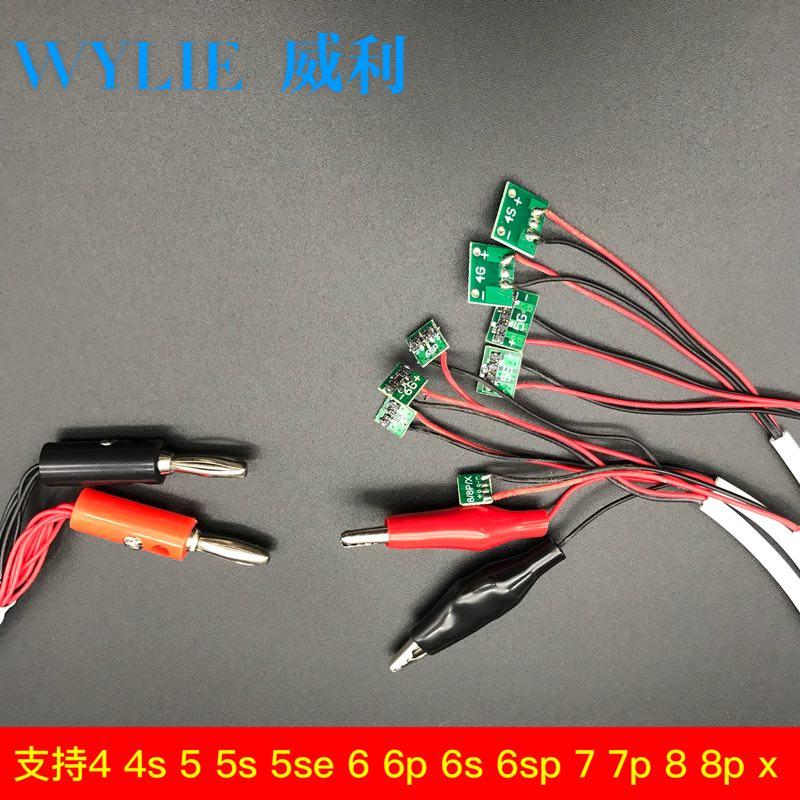 For iphone X 8 7 PLUS 6S  6 plus 6 5 5s  4 4s repair line power  battery fpc cable flex