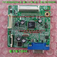 IN1920C driver board IN1920C driver board motherboard 715G3244-2