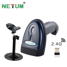 4G Wireless Barcode Scanner Bluetooth Bar