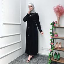 Jilbab Maxivestido Medio Ramadan
