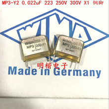 2019 hot sale 10pcs/20pcs WIMA MP3-Y2 250V 0.022uF copper foot coupling film capacitor Audio free shipping