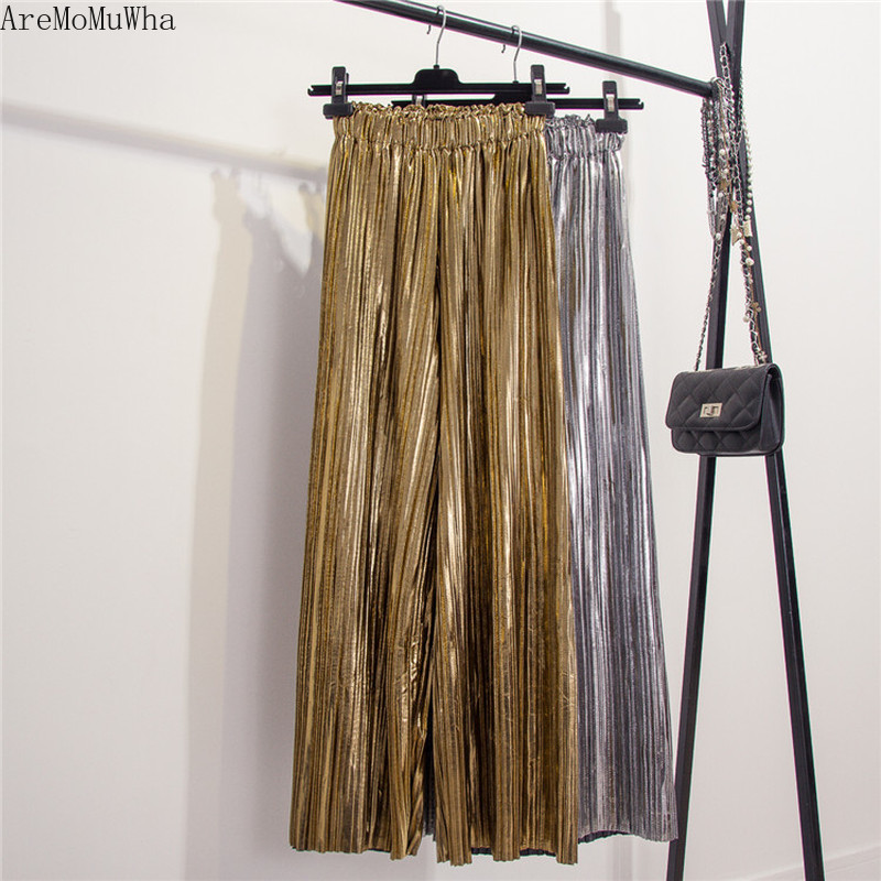 AreMoMuWha Metal Texture High Waist Pleated   Wide     Leg     Pants   Spring and Summer New Gold and Silver Shiny Pleated Casual Trousers