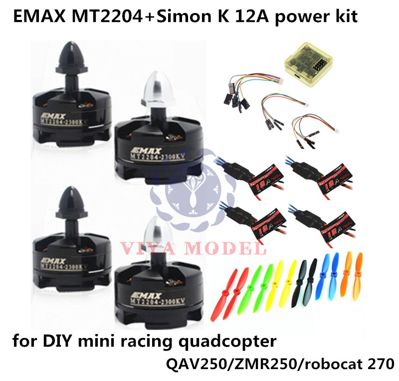 EMAX MT2204 power kit CC3D+ MT2204 2300KV motor+Simon K/BLheli 12A ESC+5045/6045 propellers For DIY mini race quadcopter QAV250 qav250 zmr250 mini drone quadcopter diy pure carbon frame kit emax2204 2300kv motor emax simon k 12a esc cc3d 5045 prop