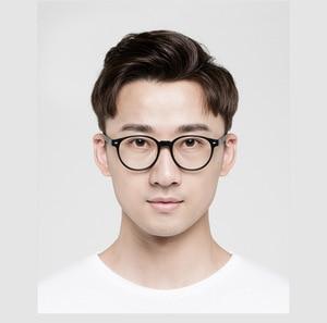 Image 2 - Xiaomi roidmi (atualizado para qukan) b1 qukan w1 anti raios azuis óculos de proteção photochromic protetor de olho destacável de haste de orelha