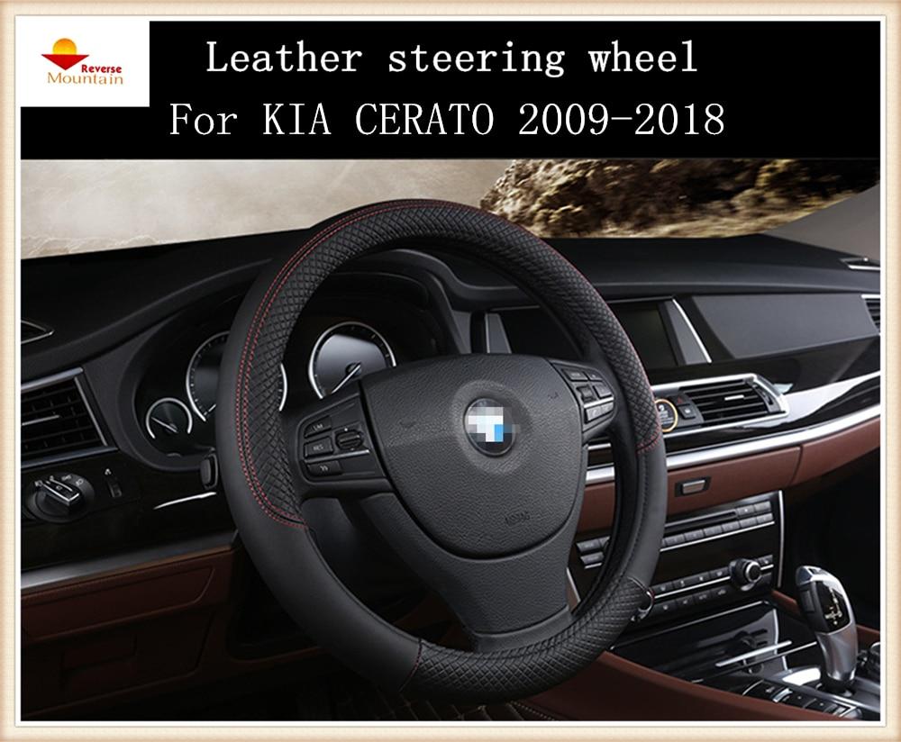 Модные спортивные Стиль кожаный руль автомобиля Обложка для Kia Cerato 2009-2018