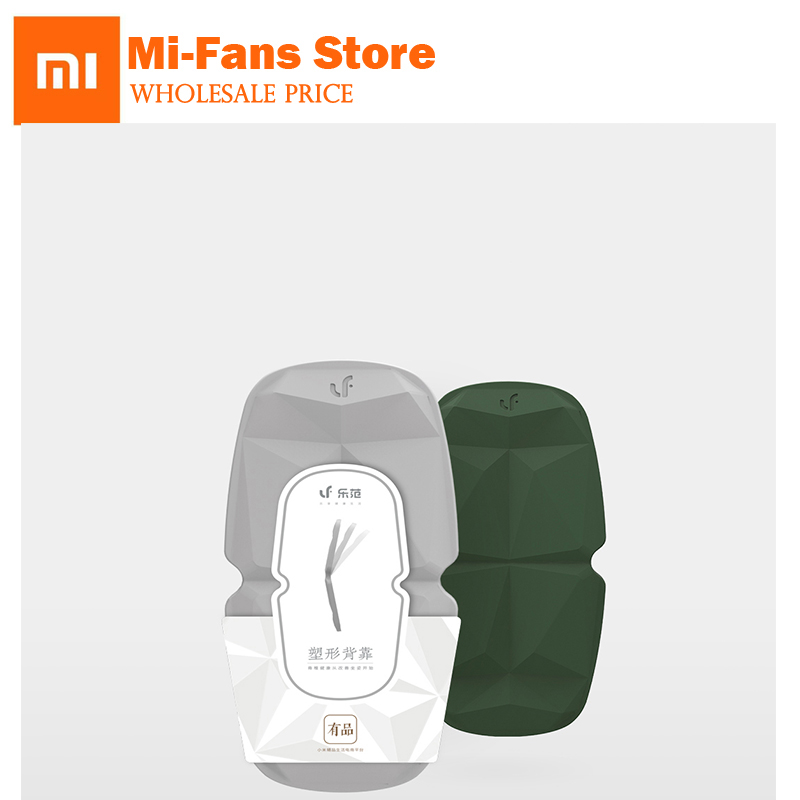 Xiaomi Lf Shaped Back Sitting Posture Corrector Shape Body