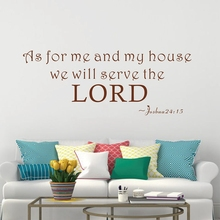 Amazon hot my house will serve the lord Vinyl Wall Art Quote stickers inspiring wall decals  sc 1 st  AliExpress.com & Buy amazon wall decals and get free shipping on AliExpress.com