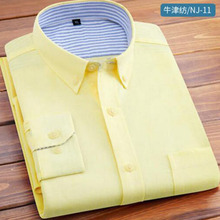 Spring Autumn Hot Sale Men Long Sleeve Turn-down Collar Shirts Camisa,Solid Candy Color Oxford Pure Cotton Shirts Vestido men long sleeve solid color pure cotton oxford shirts vestido high quality single breasted turn down collar shirts cloth spring
