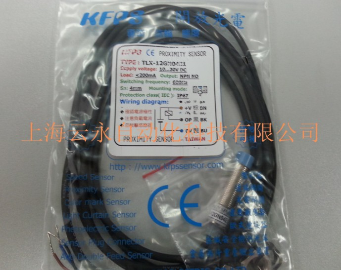 NEW  ORIGINAL TLX-12GN04E1  Taiwan kai fang KFPS twice from proximity switch new original ifs204 door proximity switch high quality