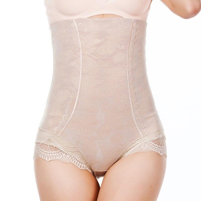 ᗑ】Mujeres de alta cintura Bragas brief Cuerpo Shaper control Slim ...