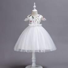 girl dress sleeveless princess dress girls sleeve Birthday party Wedding presiding Stage performance tutu Short dresses
