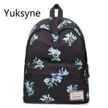 Японский и Karean Стиль модный школьный рюкзак для женщин и девочек Школьный рюкзак досуга рюкзак для ноутбука Дорожные сумки для молодых дам
