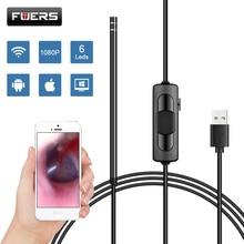 耳掃除用具 USB 充電 1080 1080P アプリ WiFi 耳のスプーン耳鏡内視鏡カメラ耳ピック耳垢クリーナーミニカメラ