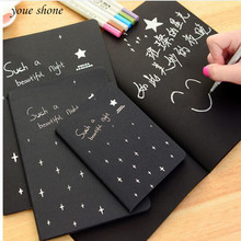 2017 new three kinds of DIY black sketch Notebook Sketchbook star  Student painting supplies