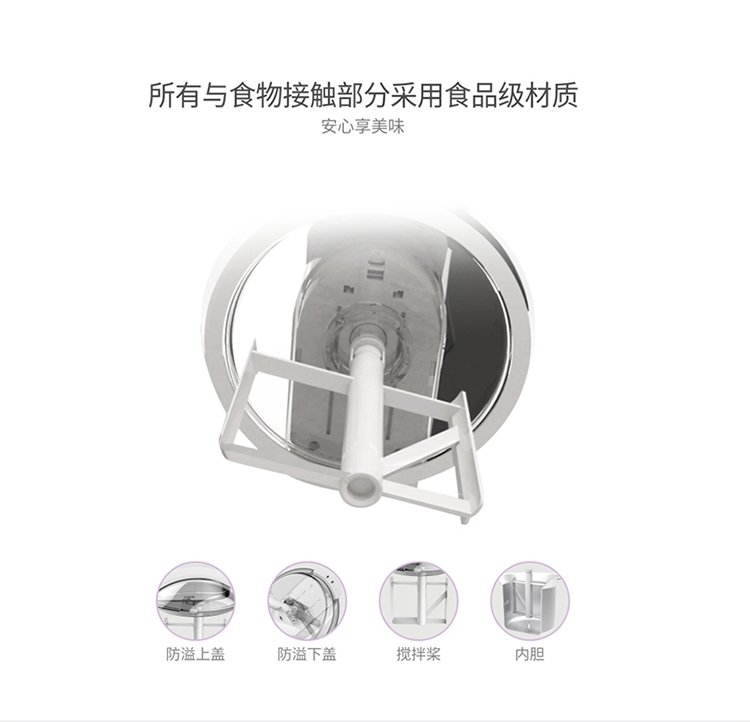 Ice Cream Machine Household Small-sized Ice Cream Machine Children Self-control Ice Cream Machine Fully Automatic Dessert 17