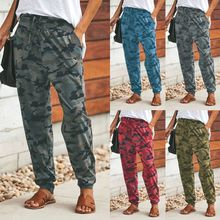 Women Ladies Camo Cargo Pants Harem Loose Sports Joggers Cas