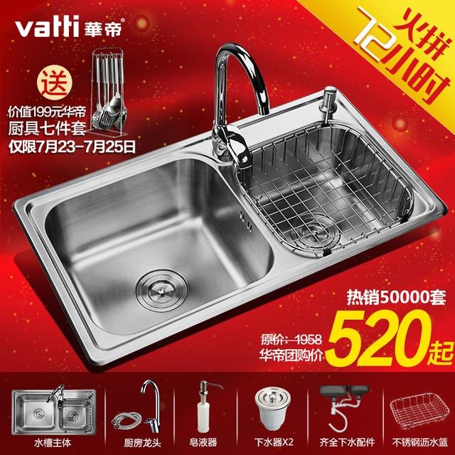 vatti Vantage 304 stainless steel sink kitchen sink package ...