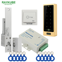 RAYKUBE Glass Door Access Control Kit Electric Bolt Lock + Touch Metal FRID Reader For Office Glass Door