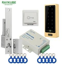 RAYKUBE szklane drzwi zestaw kontroli dostępu rygiel elektryczny blokada + dotykowy metalu czytnik rfid dla biura szklane drzwi