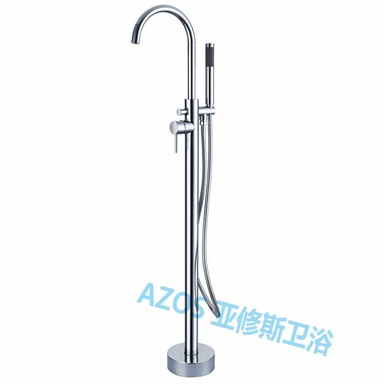 Bathtub Faucets Modern Chrome Polish Water Mixers Floor Stand Hand Hold  Bathroom Shower Sauna Kit LDTZ005