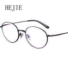 Moda Das Mulheres Dos Homens Óculos De Titânio Puro Armações Redondas Full Frame 4 Cor Y1001
