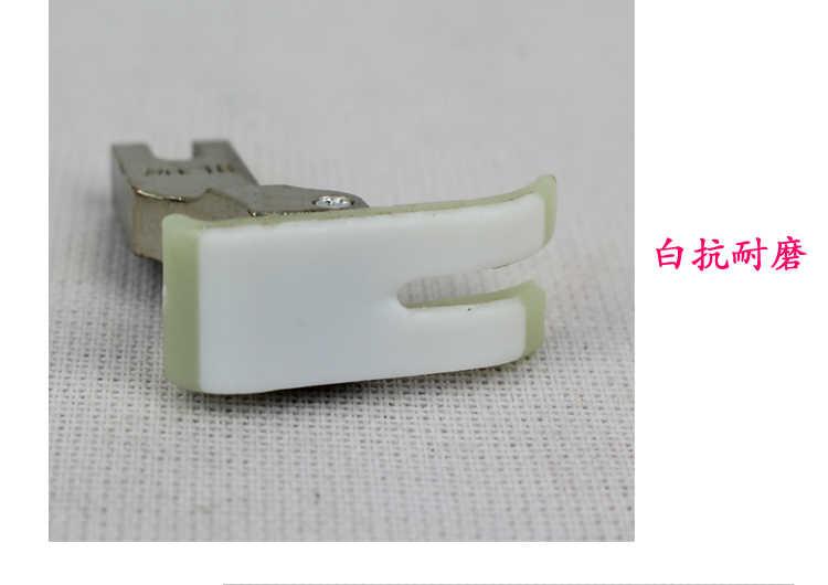 Pie prensatelas de teflón de máquina de coser del punto de cadeneta especial resistente al desgaste de placa de plástico presser de grado AA MT-18 prensatelas cubierta