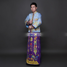 Chinese traditional wedding Uniform Man Clothing groom Gown Robe Show Cosplay Prince Blue Suits Traditional young master Costume