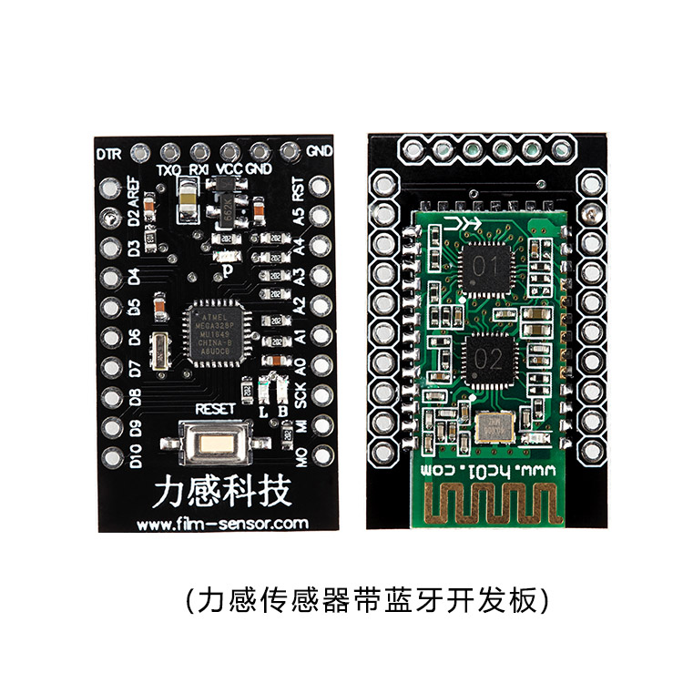 Thin Film Pressure Sensor Development Board Bluetooth Link Mobile Link