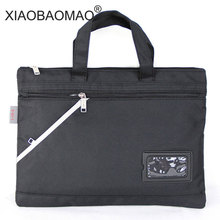 Хорошее XIAOBAOMAO классический деловой A4 молния файл мешки двойной + карман на молнии для документов, сумка для документов с позиции карты Размеры = 36 см x 26 см