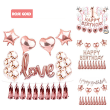 1 set Rose Gold Letter Balloon Sets Holiday Birthday Party Decoration Tassel Aluminum Foil Latex Decor Supplies