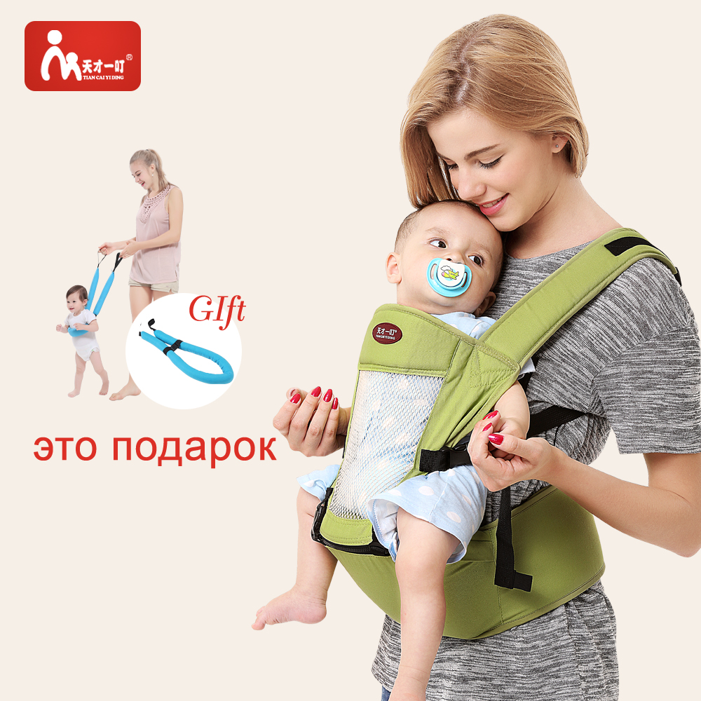 Ergonomic baby carrier backpack for children heaps kangaroo baby hipseat sling wrap carrier for Newborn Backpack infant carrier эргорюкзак boba carrier vail